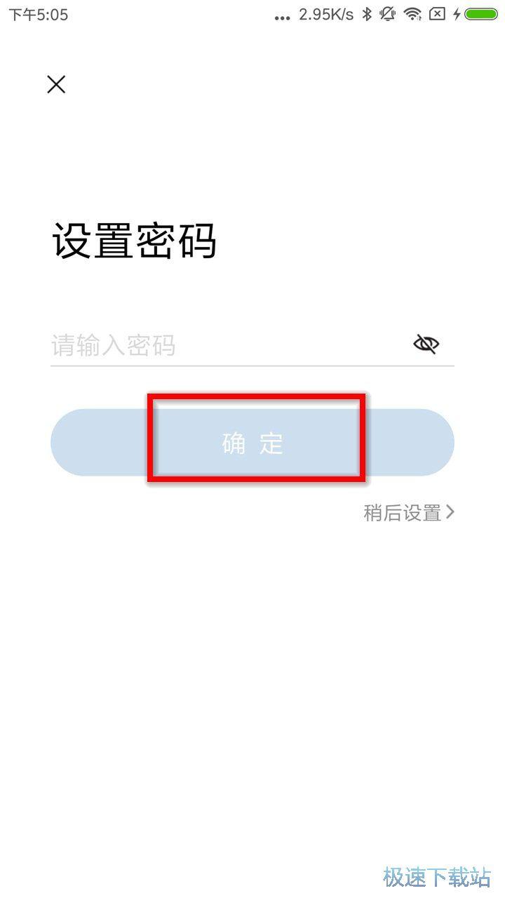 稀饭旅行安卓版下载