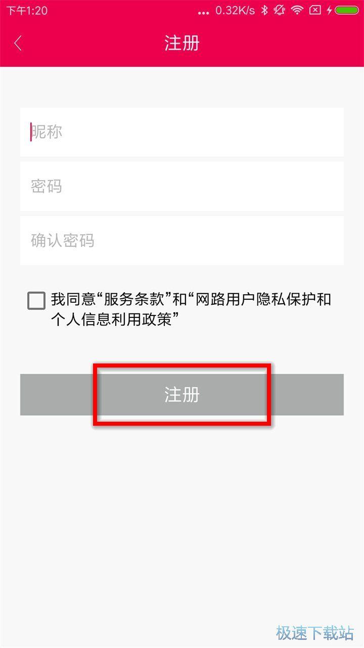 北京客户端安卓版下载