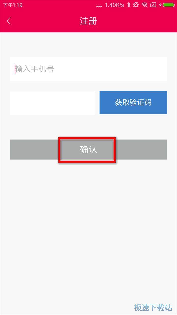 北京客户端安卓版