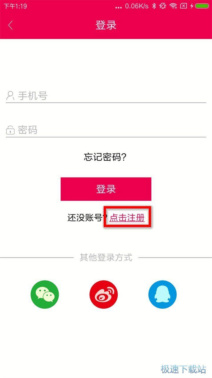 北京客户端下载