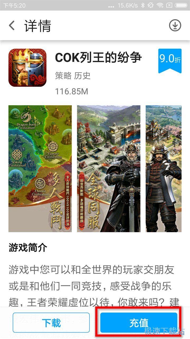 狐游安卓版下载