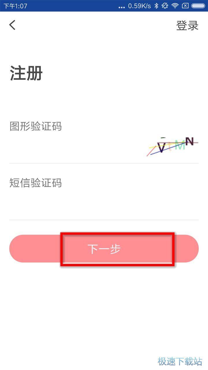 中民i基金安卓版下载