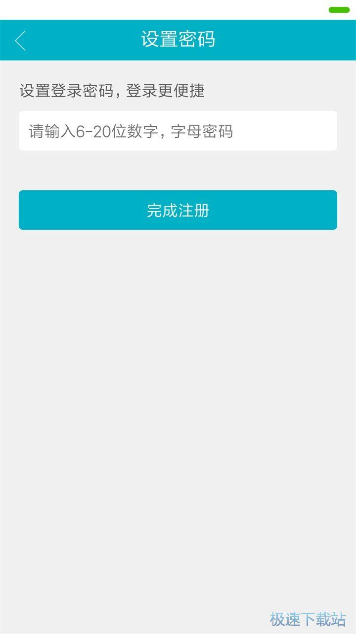 七乐建材安卓版下载