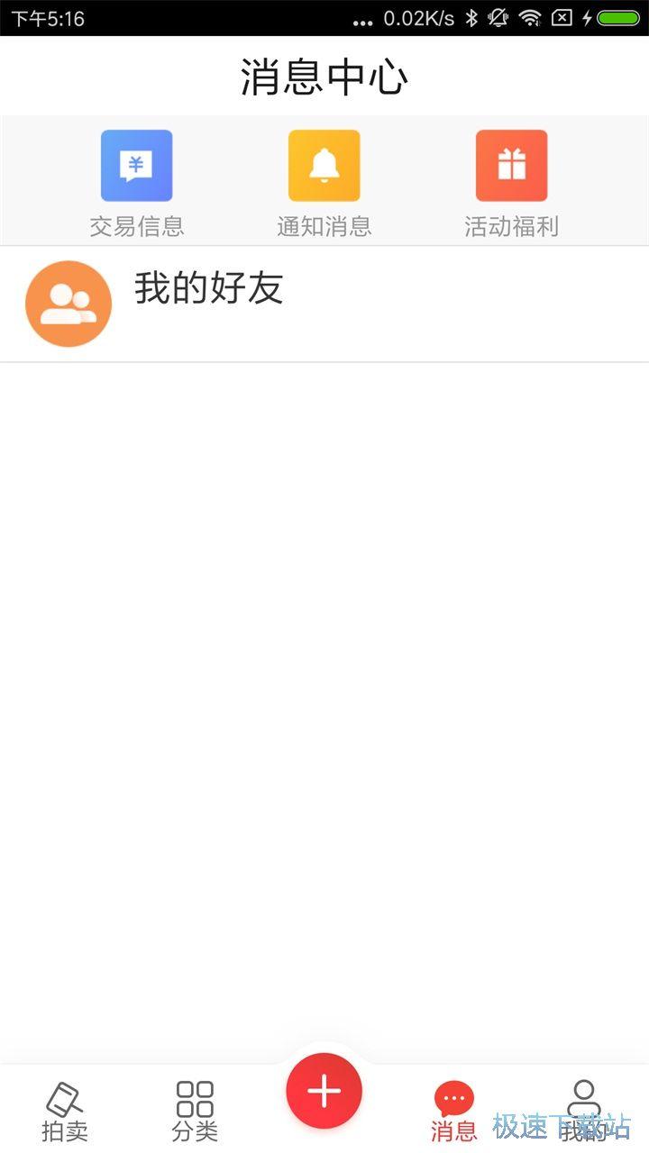 藏��安卓版 截�D