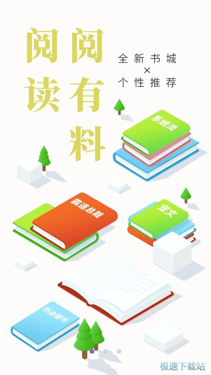 糖果小说安卓版