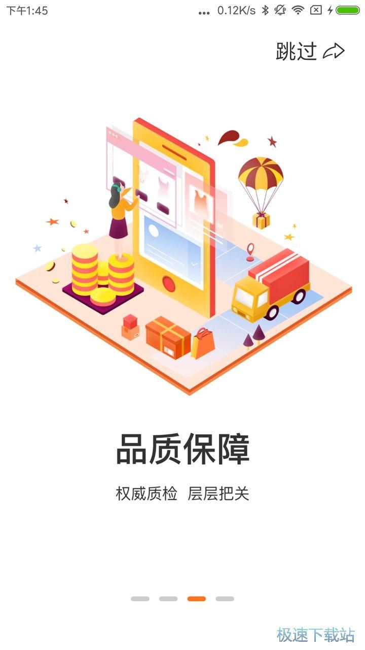 四季秀安卓版下载