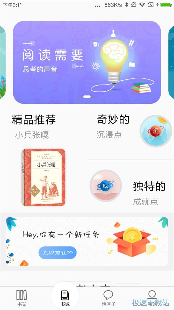 彩虹书 图片
