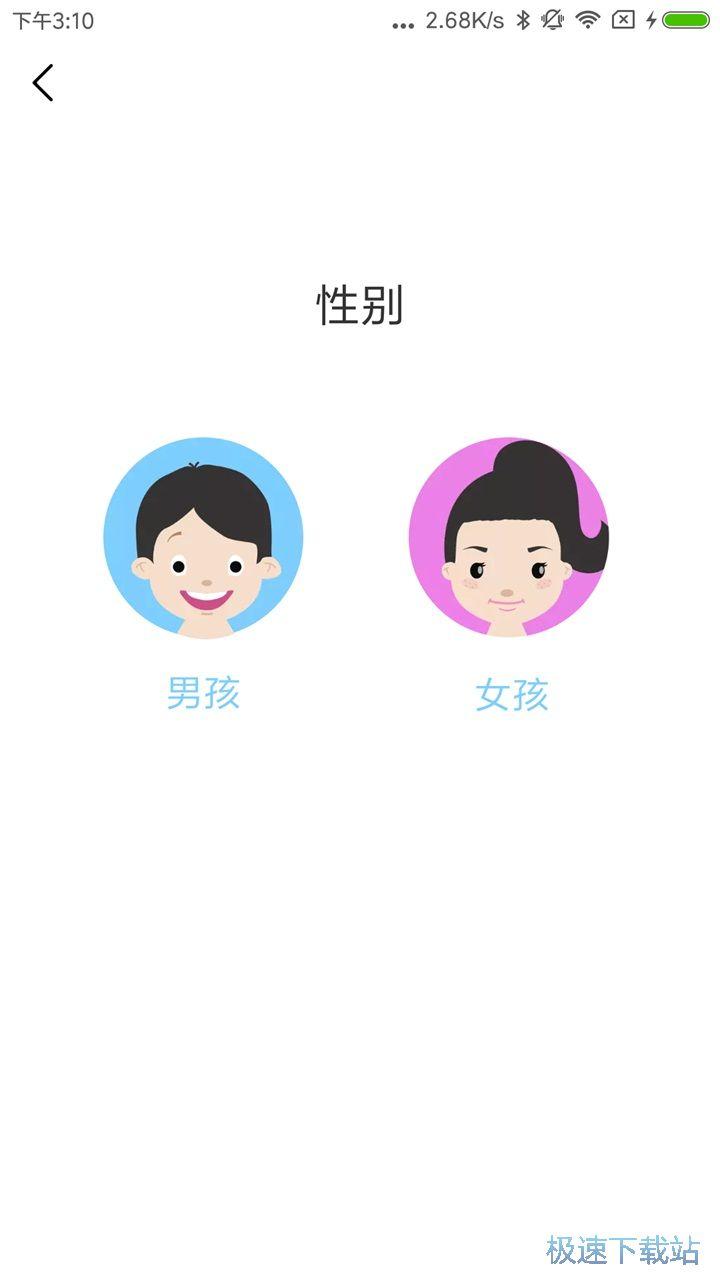 彩虹书手机版下载