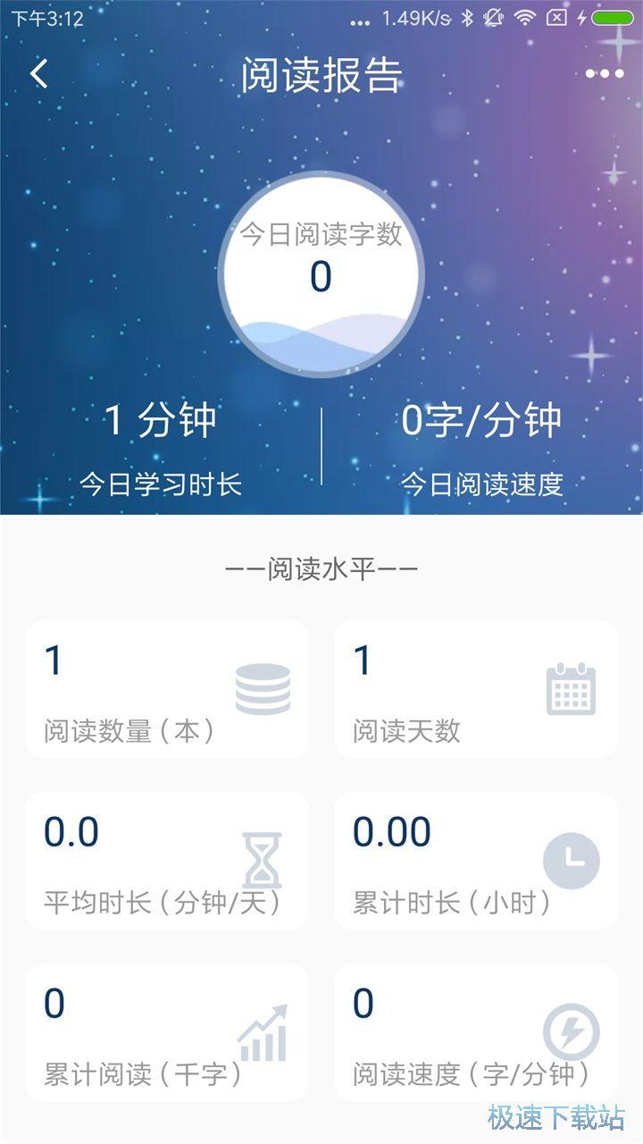 彩虹书下载 截图