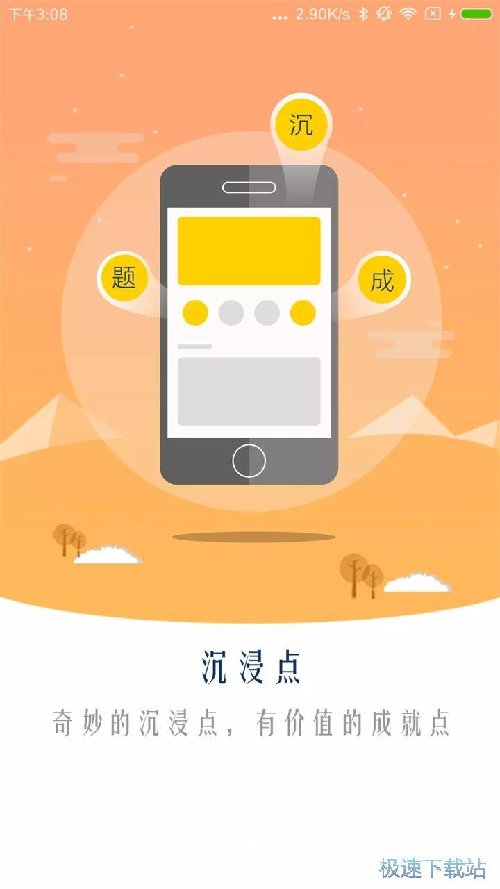 彩虹书安卓版下载 截图