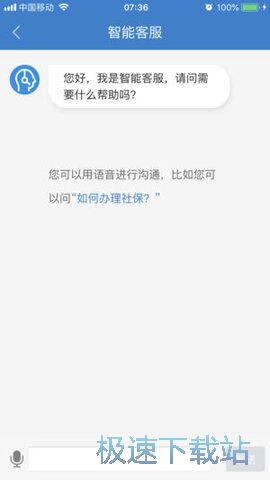 安徽政务服务安卓版