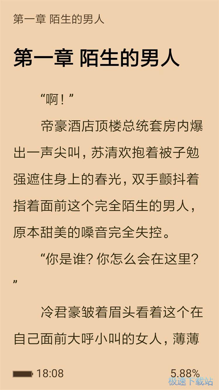安马文学手机版下载
