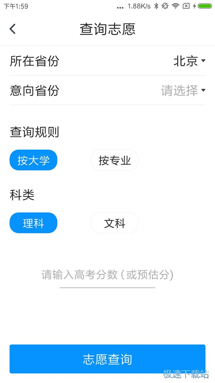 逻马生涯安卓版下载 图片