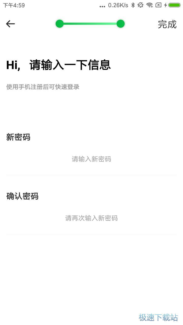向阳慧生活安卓版下载