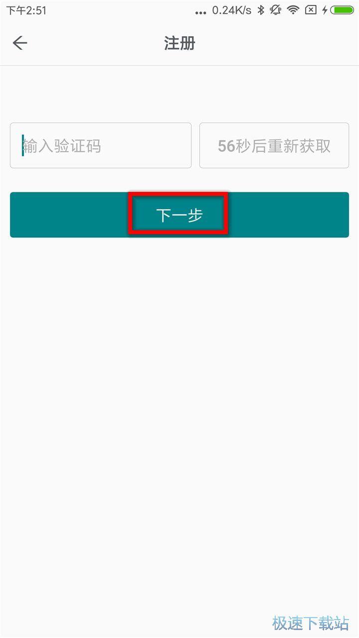 习字社安卓版下载