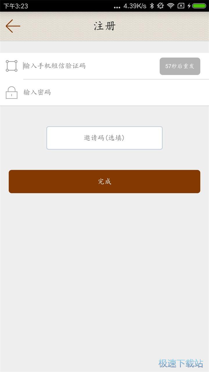 美好九龙坡安卓版下载
