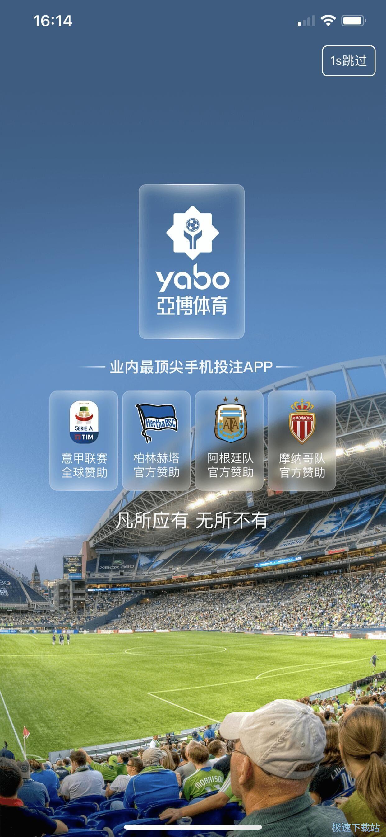 ��博�w育app