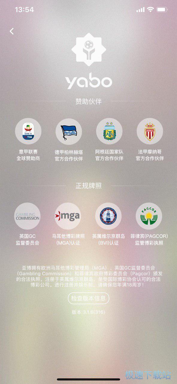 ��博�w育app安卓版