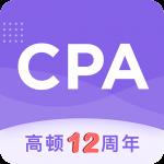 CPA学霸社