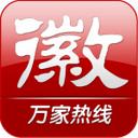 安徽�Y�