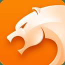 猎豹安然浏览器