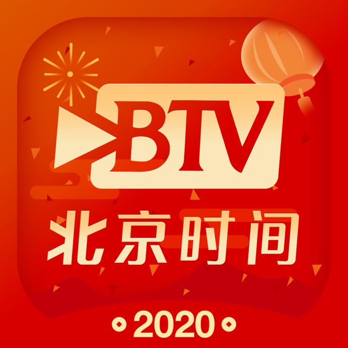 BTV北京�r�g