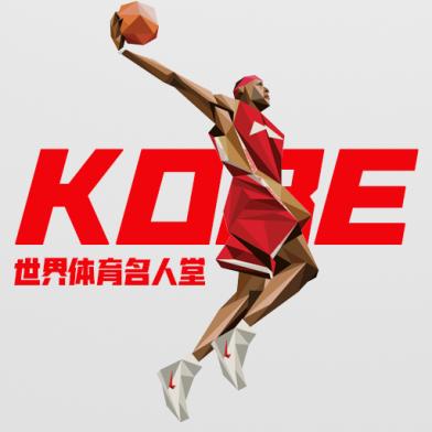 篮球全明星