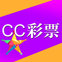 CC彩票下载