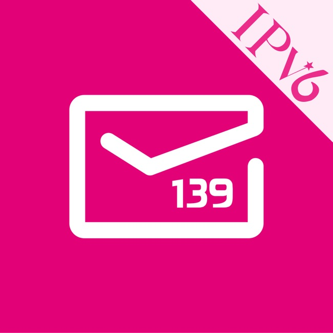 中国移动139邮箱APP官方安装使用