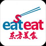 东方美食下载