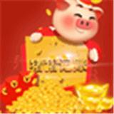 猪猪记账下载