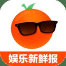 橘子文娱下载