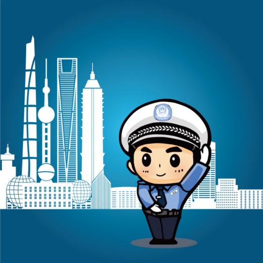 上海交警APP下�d