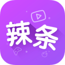 辣条游戏视频下载
