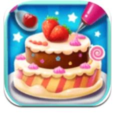 蛋糕烘焙屋下载