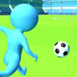 奔跑的足球3D
