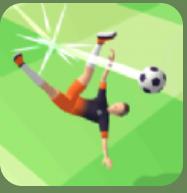 花式踢足球
