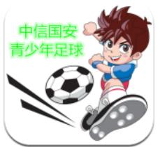 青少年足球下载
