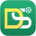 DS足球下载
