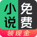 豆豆免费小说下载