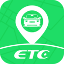 ETC出行下载