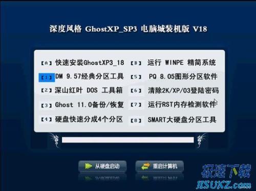 深度风格 GHOSTXP_SP3 V18 电脑城装机极速版 2009/09 缩略图