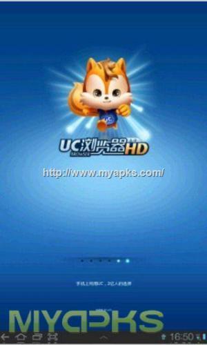 UC浏览器HD for aPad 1.0.0 官方版 02