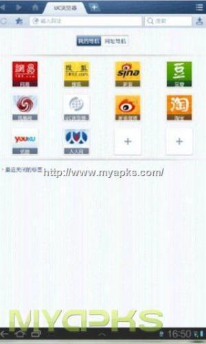 UC浏览器HD for aPad 1.0.0 官方版 03
