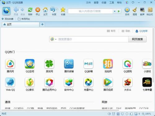 流量器_ie9,qq浏览器之兼容性使用评测