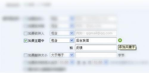 图4:QQ邮箱新版本