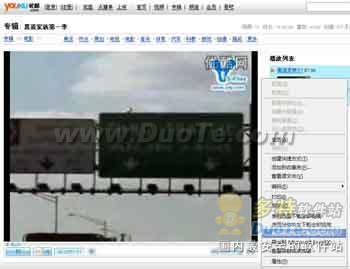 迷你视频下载优快车FLV酷网教程视频街头篮球图片
