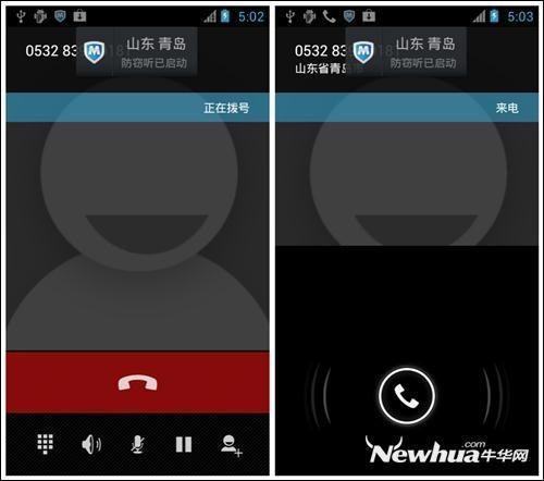 QQ手机管家-防止通话被窃听