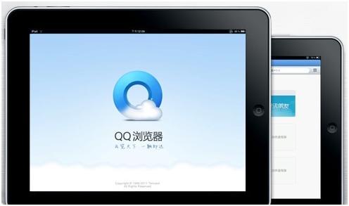 QQ浏览器HD 2.3(iPad)