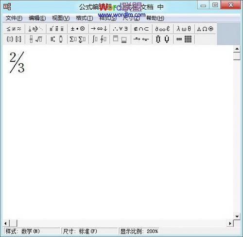 图2:WPS数学公式编辑器使用方法